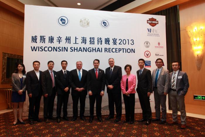 Wisconsin Shanghai Reception